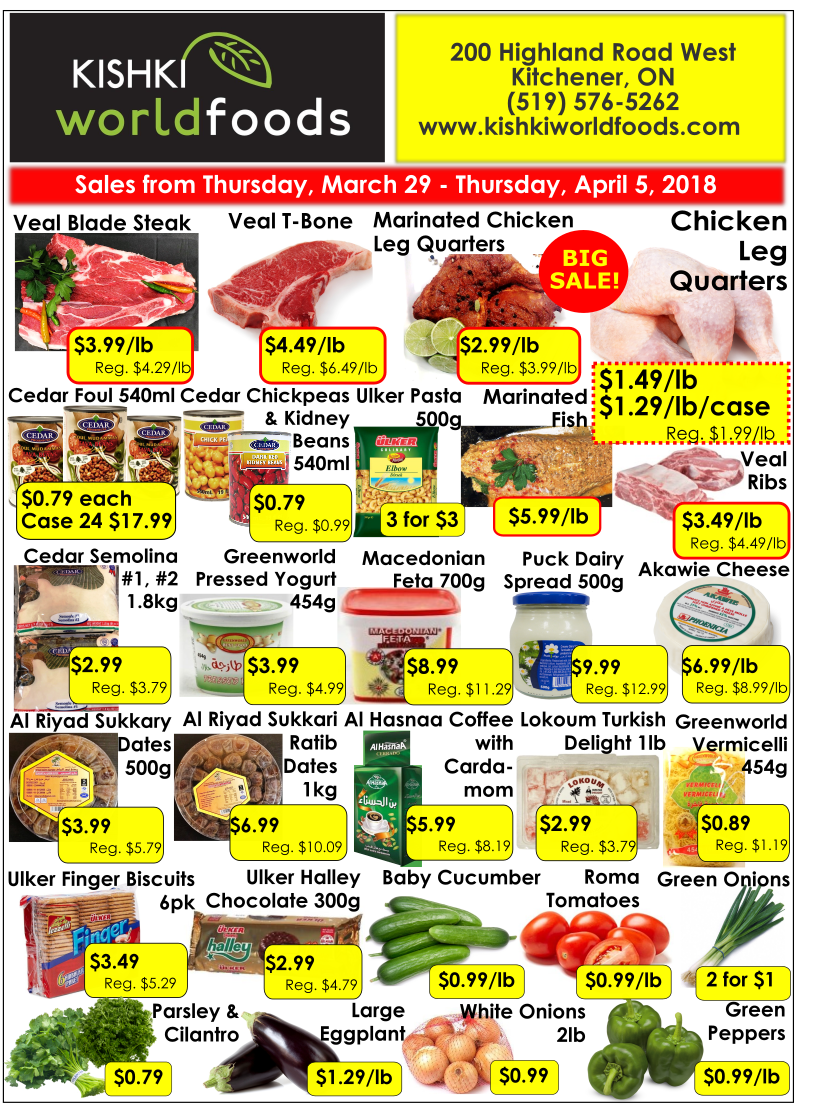 March 29 flyer low res.png