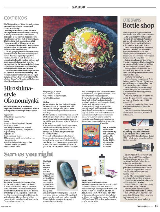 AdelaideAdvertiser - Full Page April 2019.JPG
