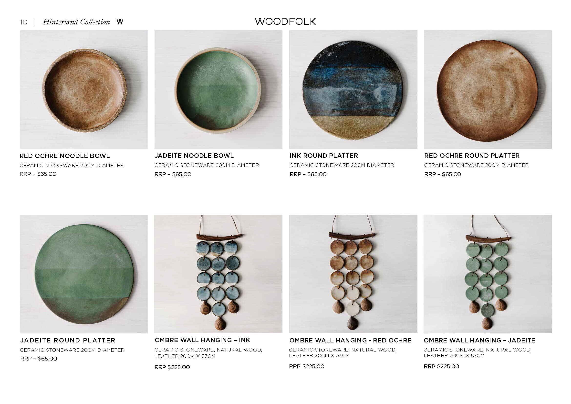 Woodfolk-Catalogue-2019_Web_Public_Page_11.jpg
