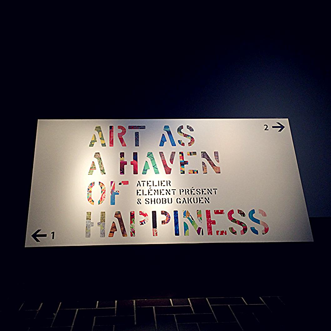 08/14/2014.                                               Art as a Haven of Happiness at   Tokyo Metropolitan Art Museum  .
