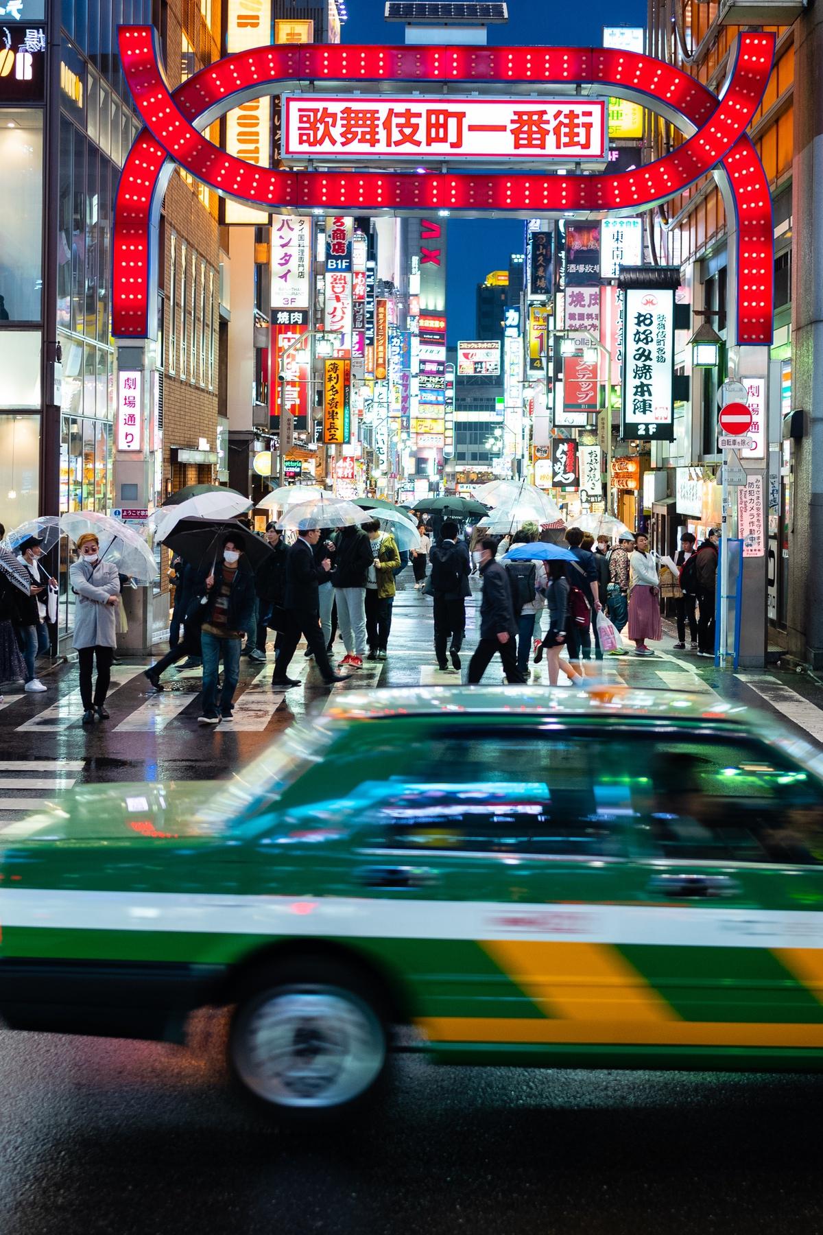 Tokyo-20 (1).jpg