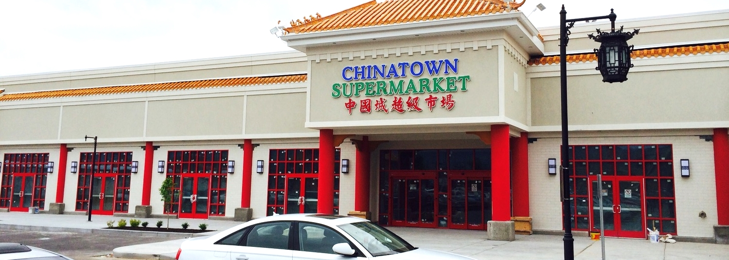Salt Lake Chinatown <br>鹽湖城中國城