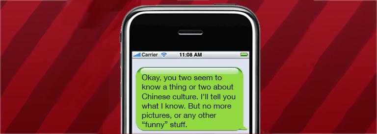 C4 message resized.jpg