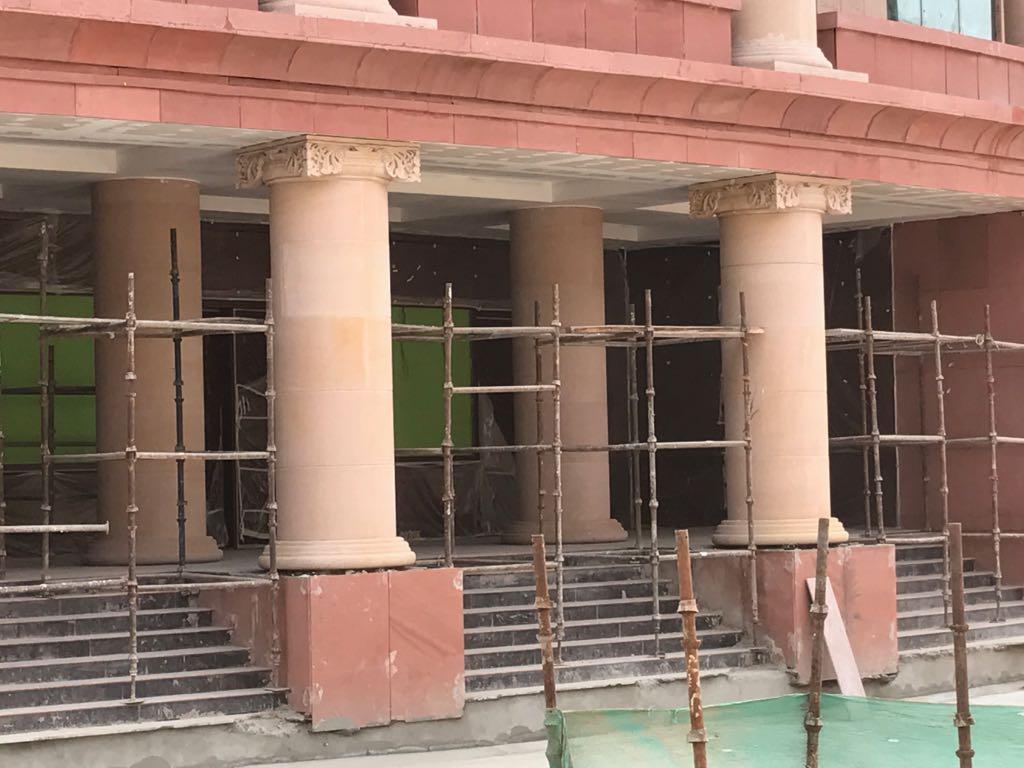 Supreme Court of India Annexe