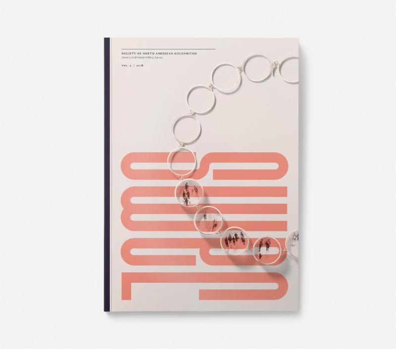2018 JAMS cover.jpg