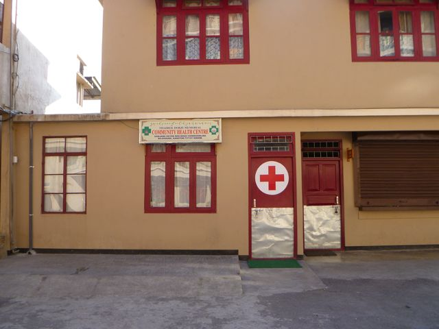healcenter2.jpg