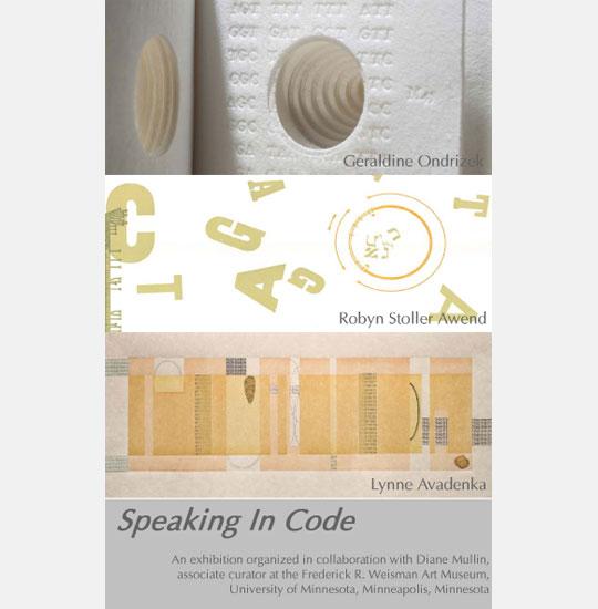 speaking-in-code.jpg