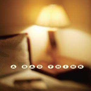 Lullabies or Lies - 2007