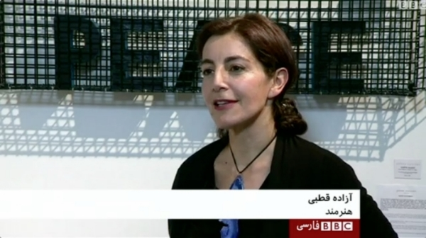 <click the image above to launch the BBC TV interview>
