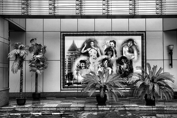 "Shanghai Nightclub - China   Photographic Print   16""x24""  Print $365  22""x30"" Framed $500"
