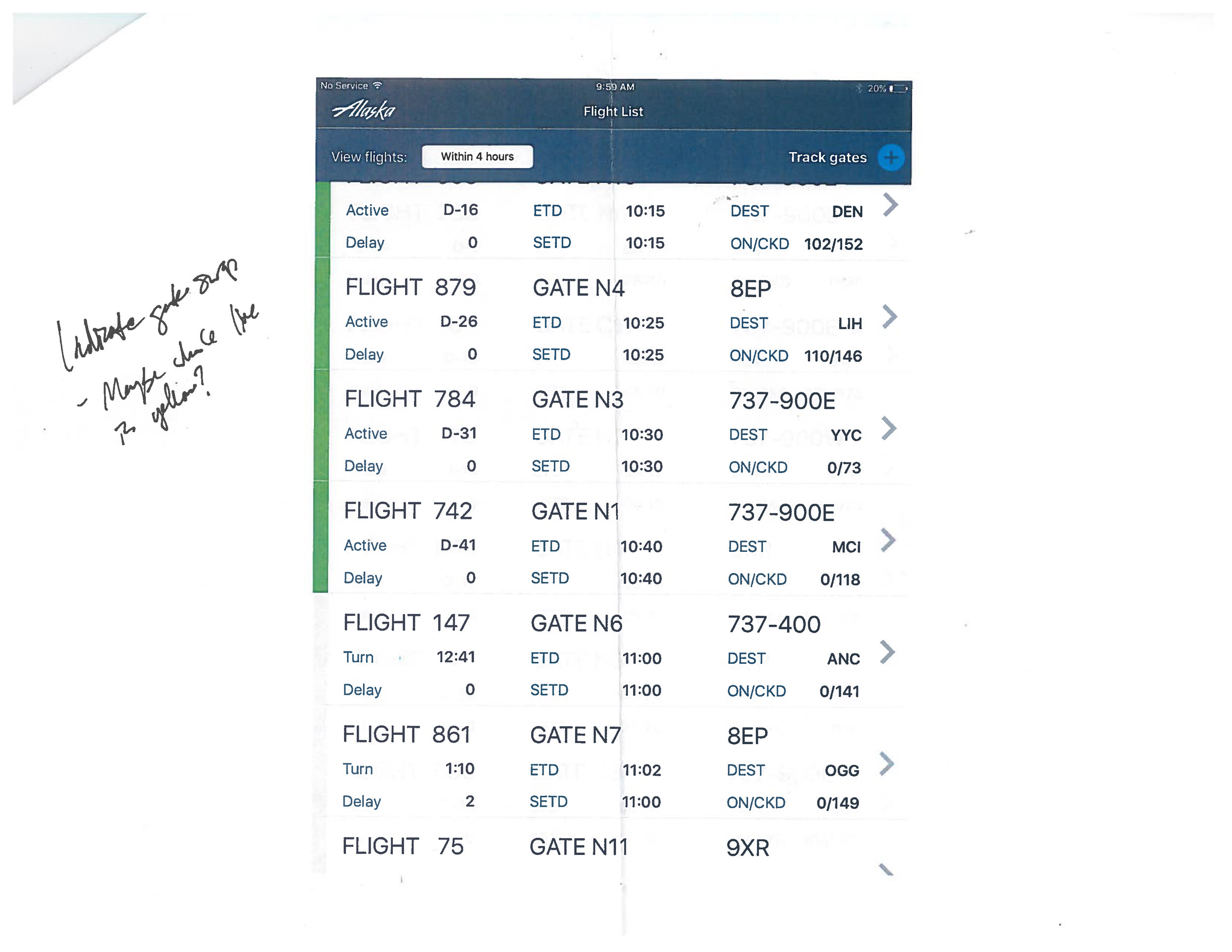 1_as_app_notes_flight_list.jpg