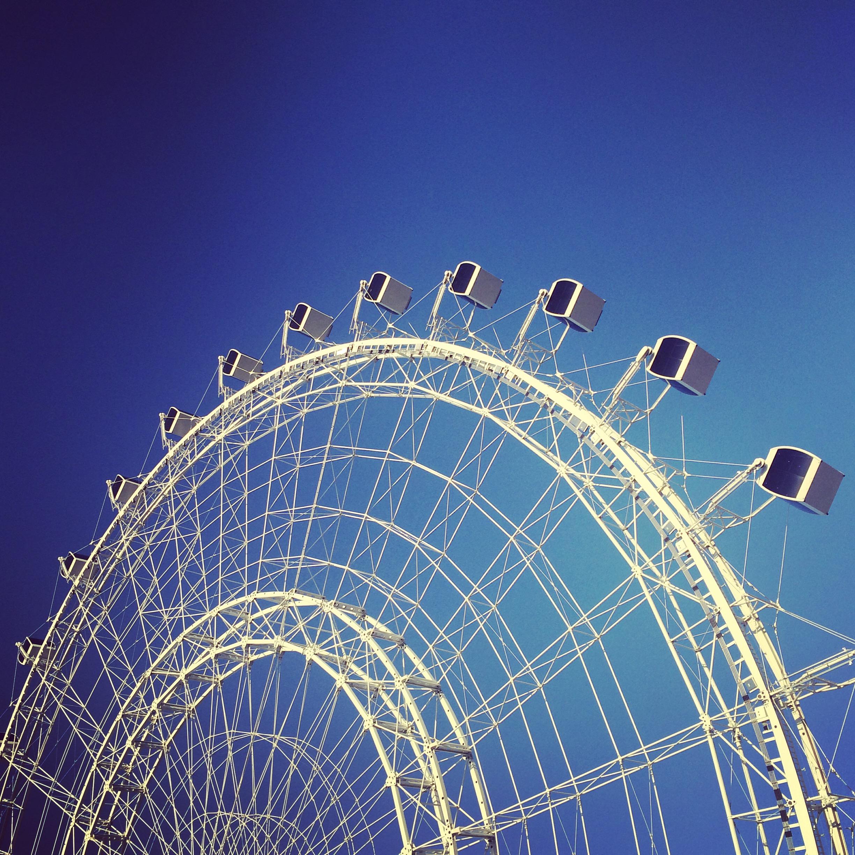 Ferris_high_twestphotography
