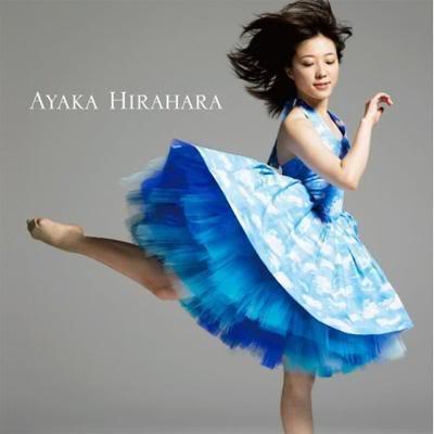 Ayaka Sora.jpg