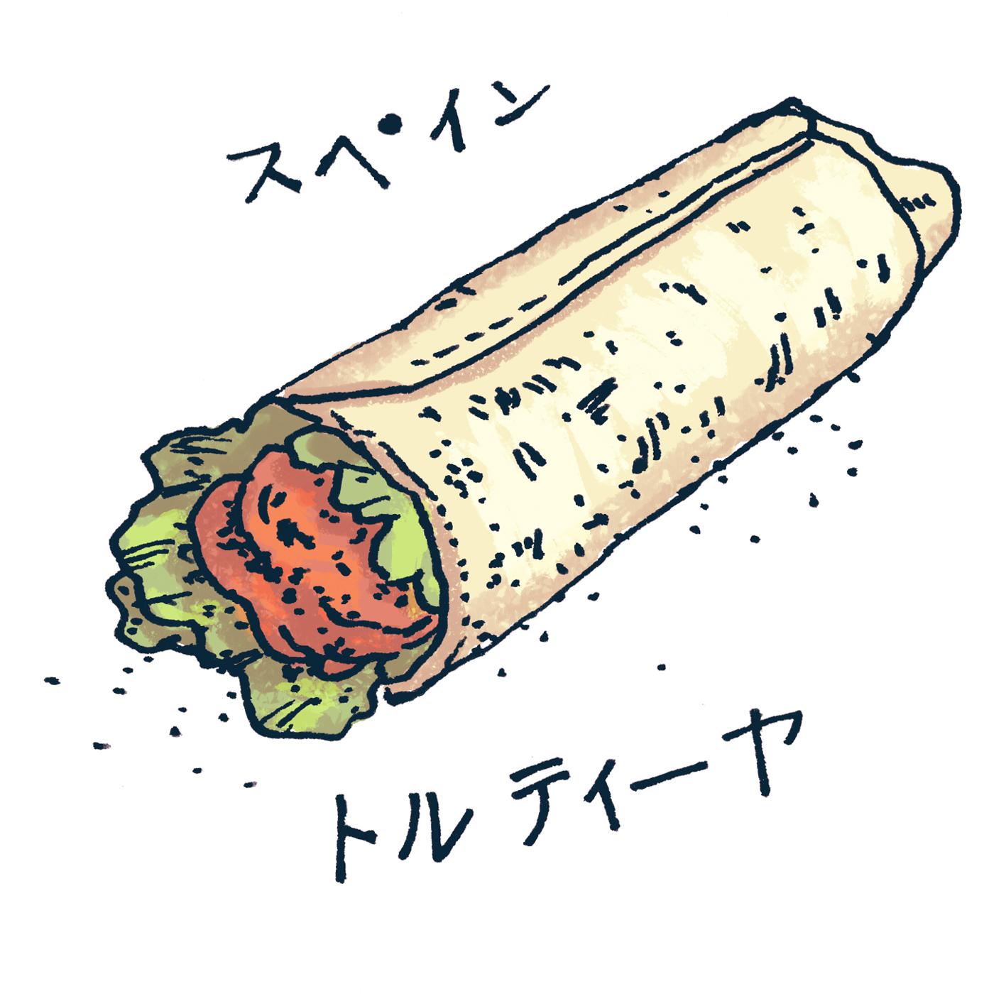 tarzan_food_1.jpg