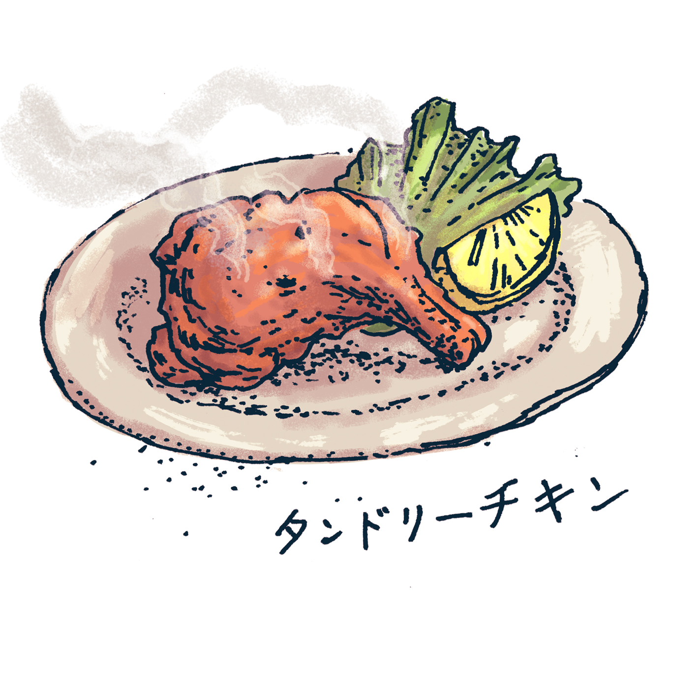 tarzan_food_2.jpg