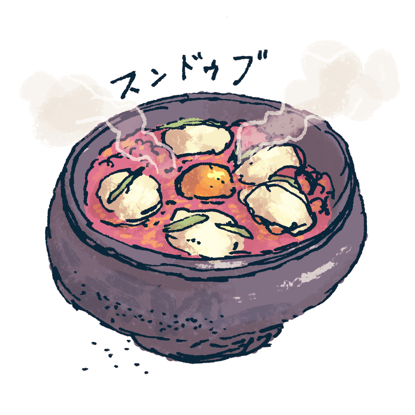 tarzan_food_3.jpg