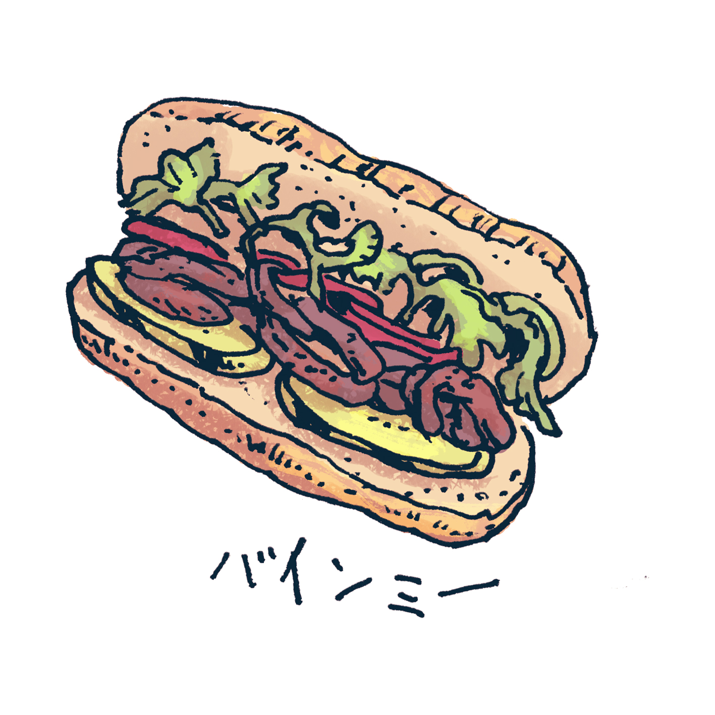 tarzan_food_6.jpg