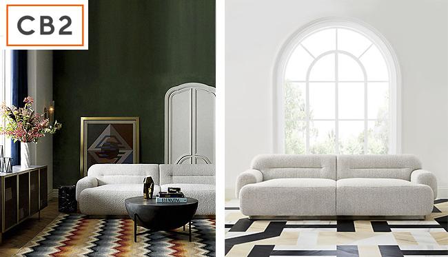 1706-Leonhard-Pfeifer_CB2_Logan-sofa_01.jpg