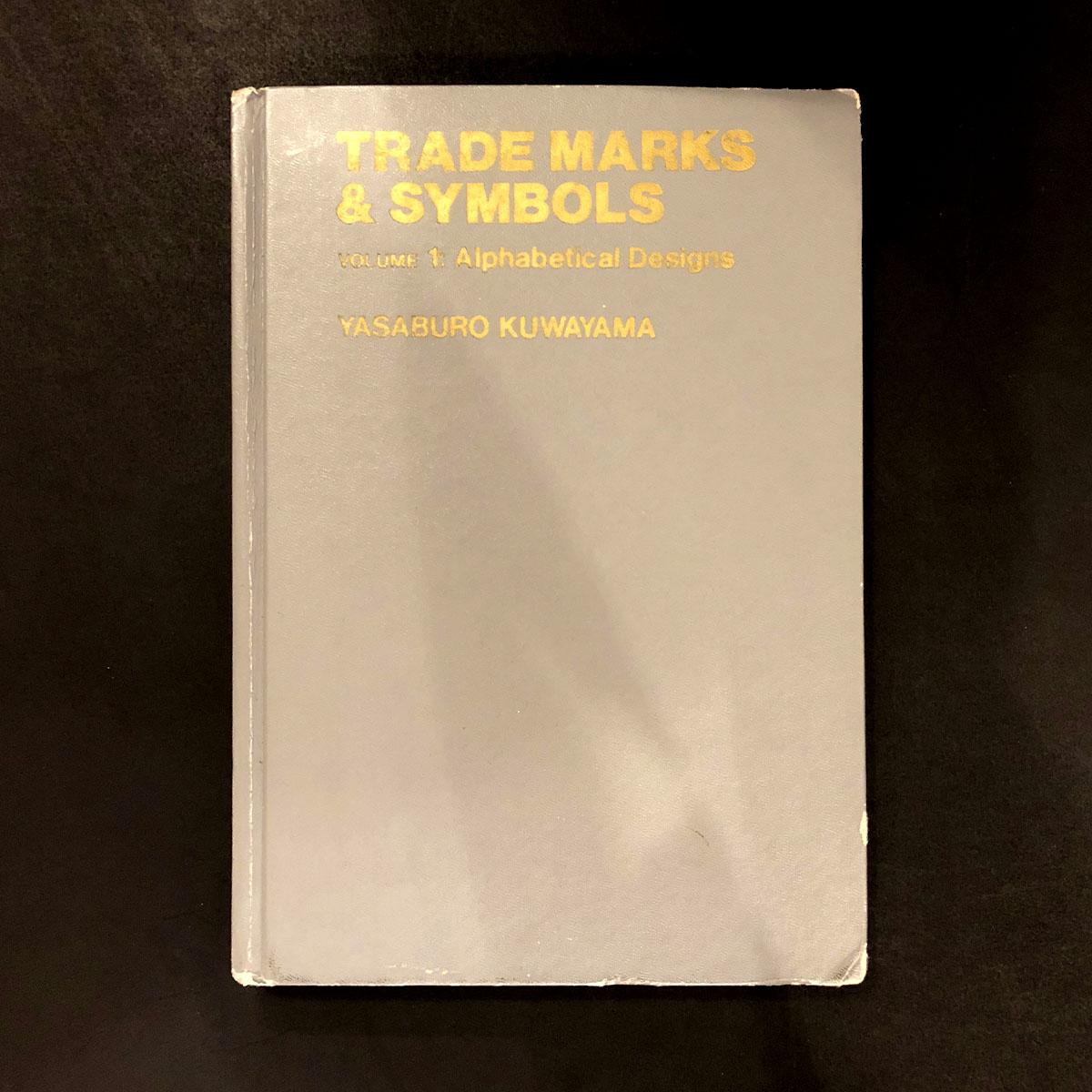 Books Layered_0002_IMG_1105.jpg