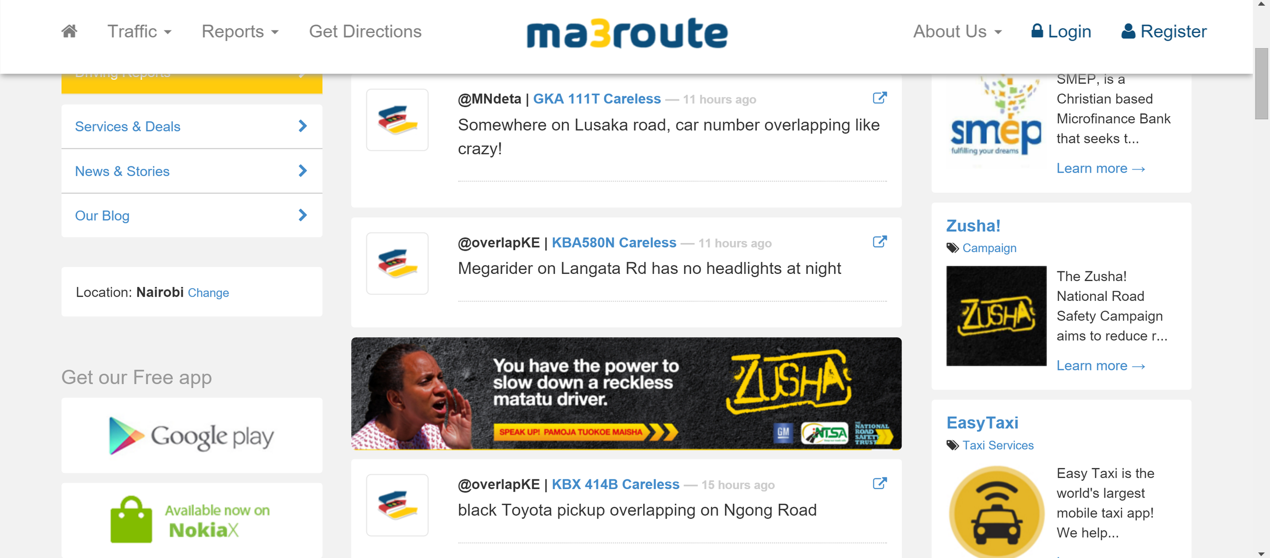 https://www.ma3route.com/ screenshot from Oct. 19, 2015
