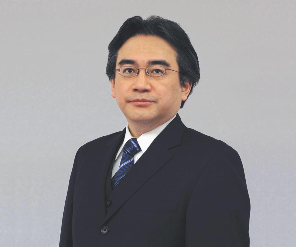 Iwata President of Nintendo