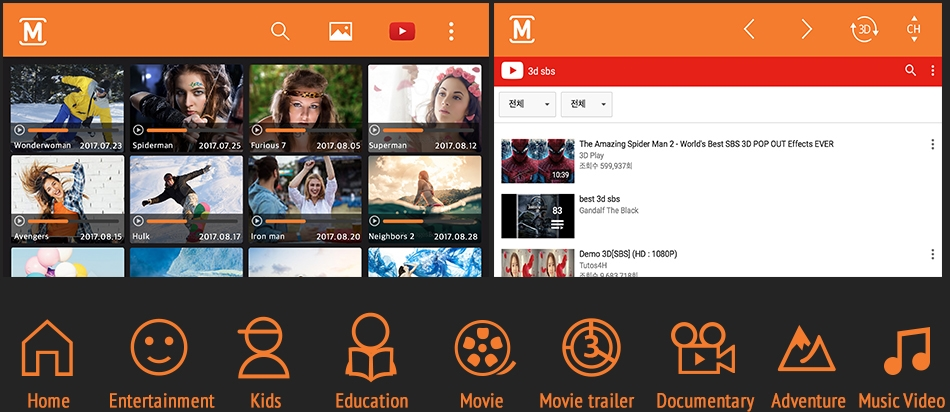 Mplayer 3D App is free application.