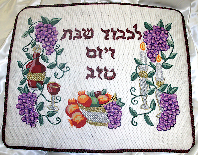 needlepoint ,lelachs 2nd wedding , upstate ny 018.jpg