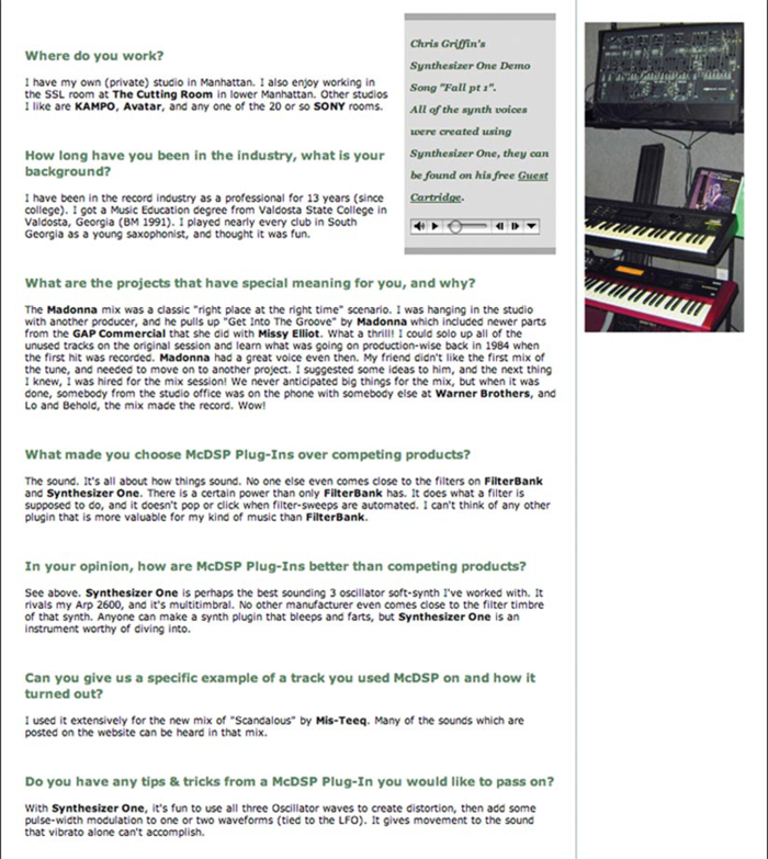mcdsp_griffin-2.png