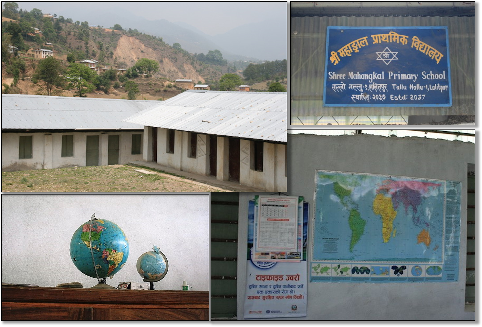 """""""Until 1998"""" writes Kirk Nepal, """"the small globe was the only one the school had."""" The larger, more up-to-date globe demonstrates the desire to connect with the real world, and is now complemented by the large-format Peters map proudly displayed at the school   ."""