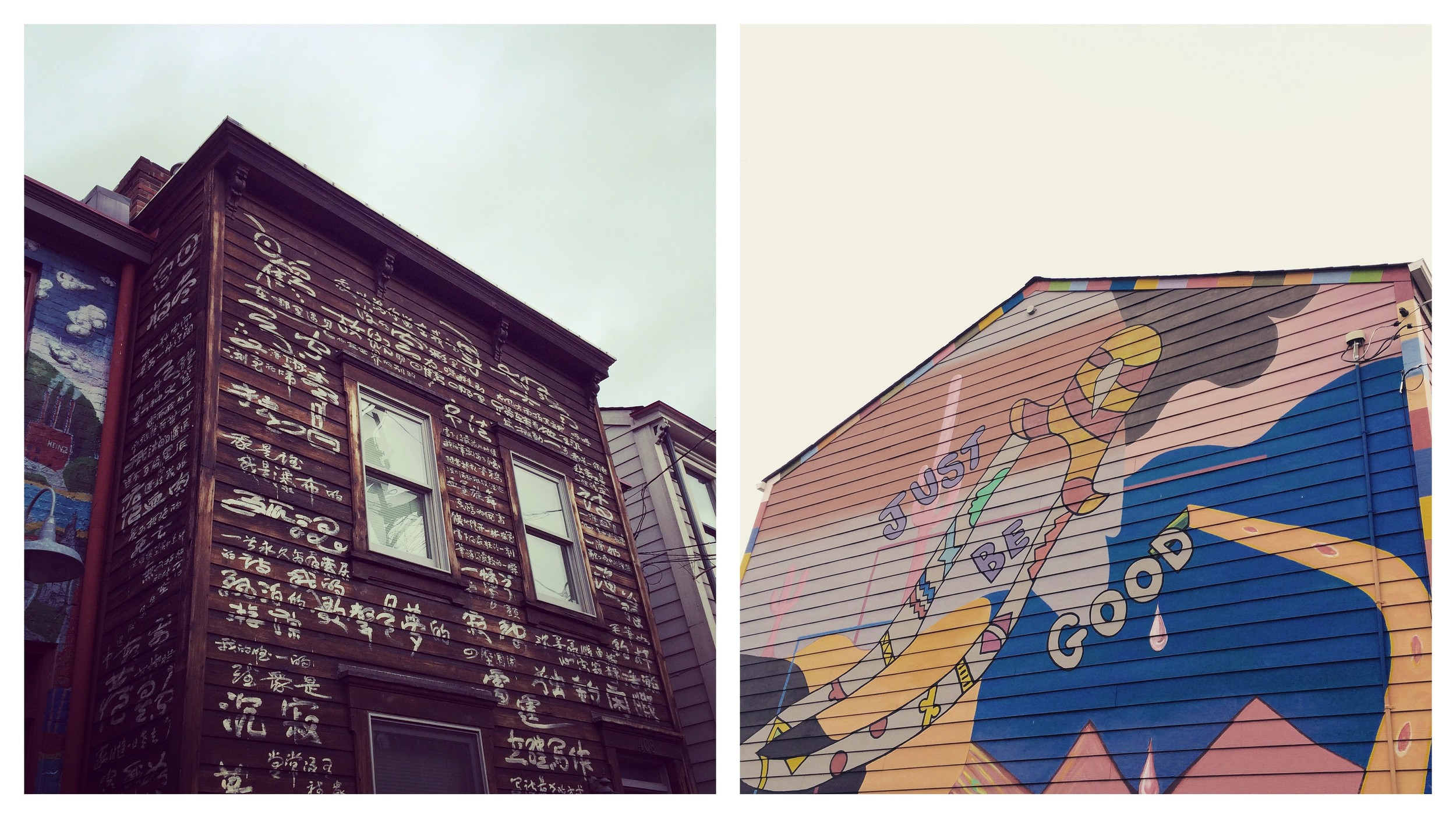 City of Asylum houses, Sampsonia Way, Pittsburgh. L: House Poem, Huang Xiang, R: Jazz House.