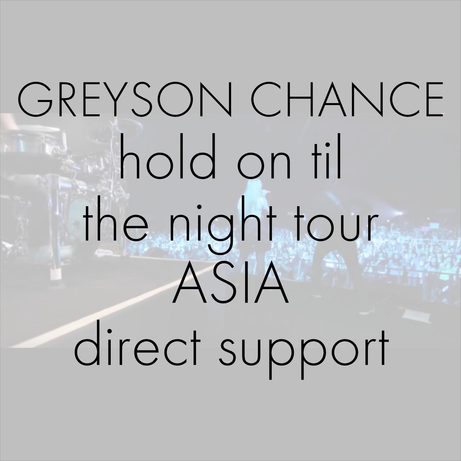 greyson chance.jpg