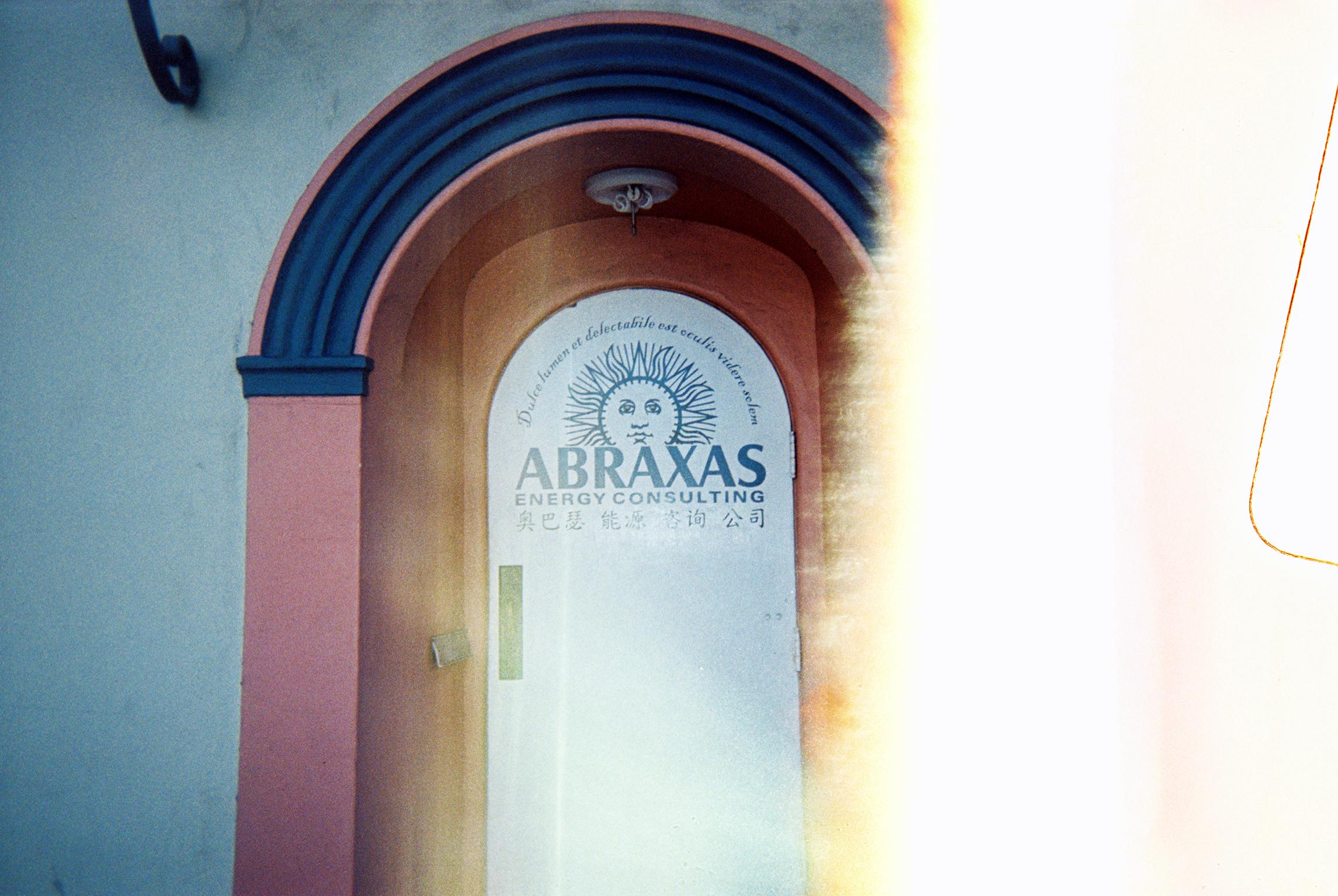 anais34-021.jpg