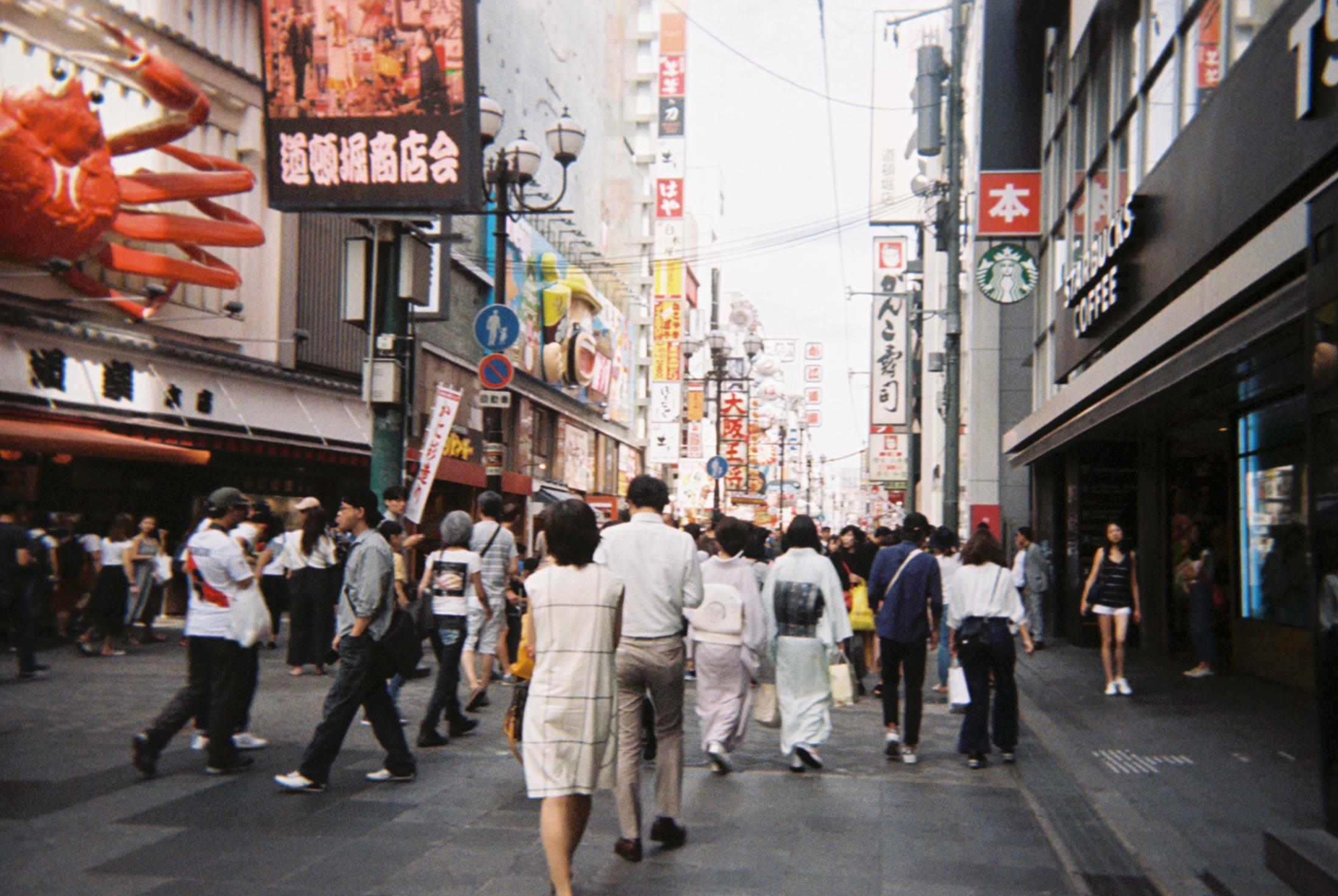 Yuri Hirama     Student, Visiting Osaka