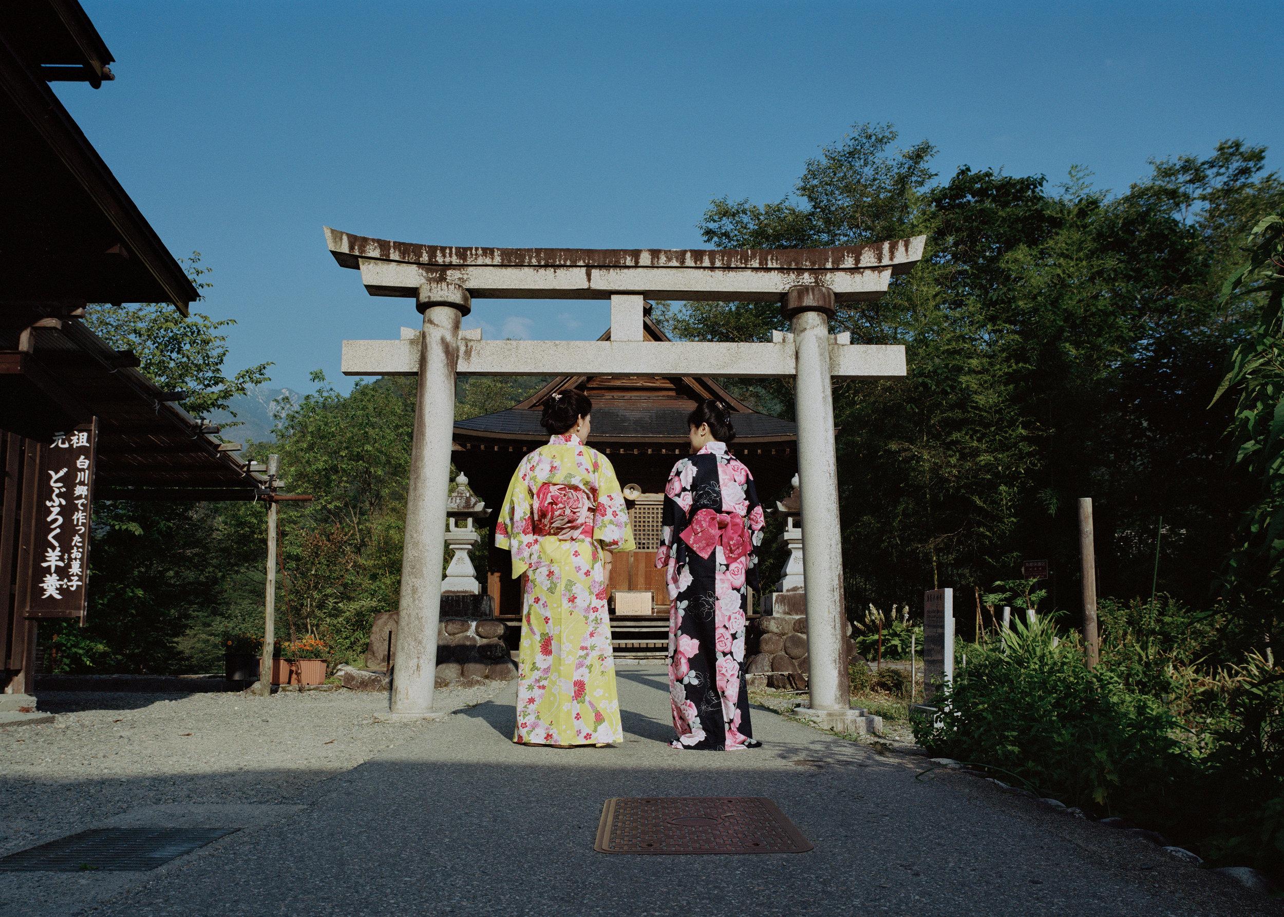 shirakawa-go ,japan
