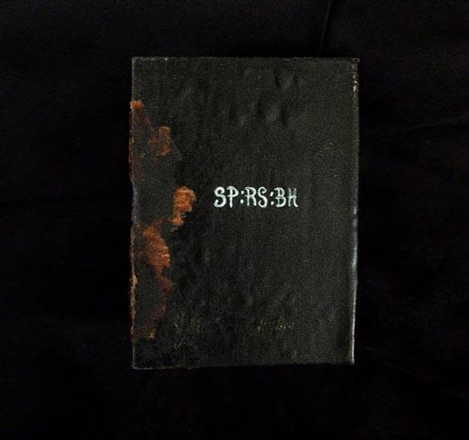 Book Box (back)
