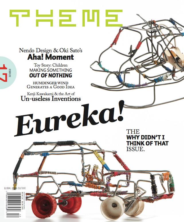 Theme_Issue17_1.jpg