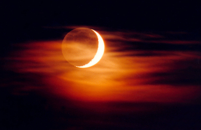 allegheny-moon.jpg