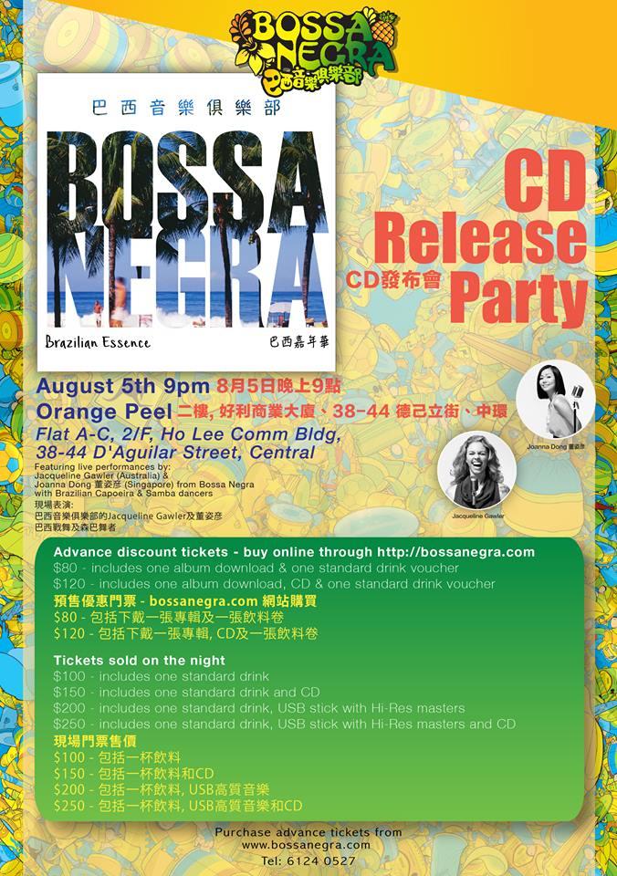 Bossa Negra poster.jpg