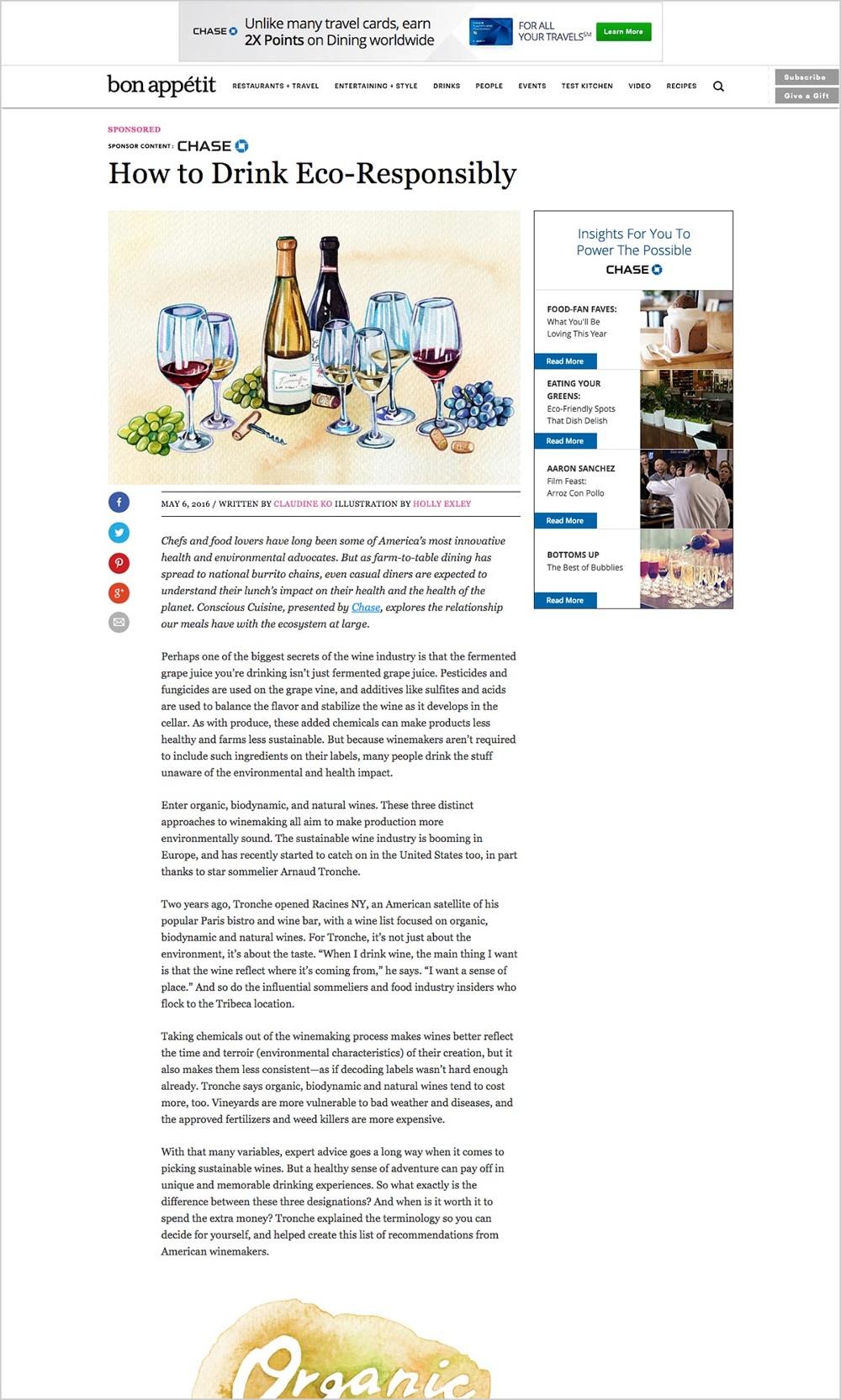 BA_Wine_1000.jpg