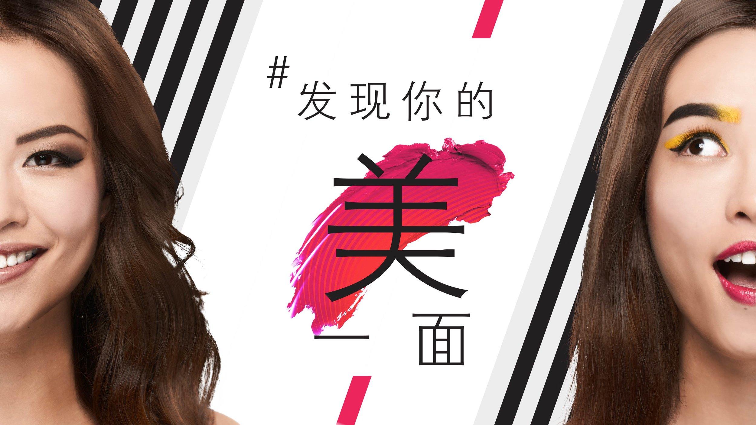 WeChat_1477307288.jpeg