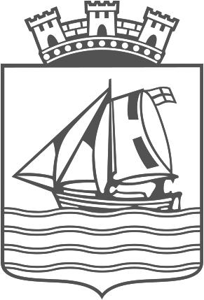 FlekkefjordKommune logo sort.png
