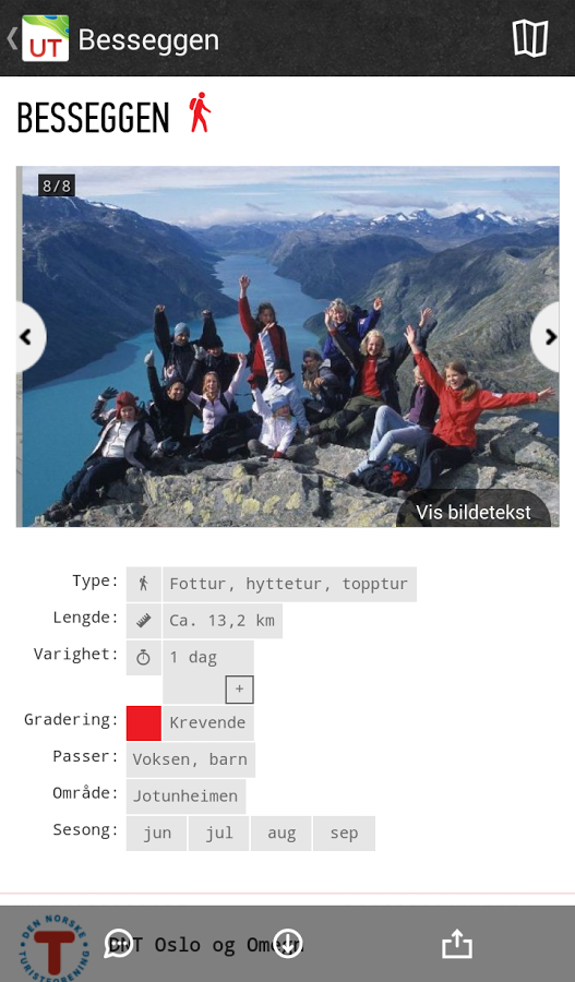 android-besseggen.png