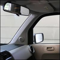 mirrors and door handles