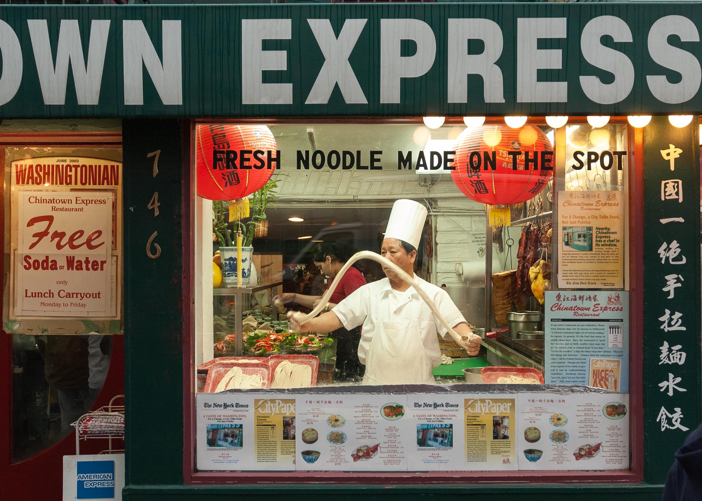 Chinatown Express, Washington, DC, 2009