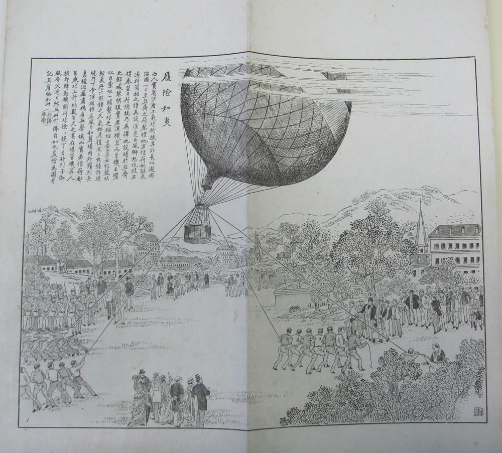Wu Youru,A Balloon Race in America, FeyYingGe HuabaoNo. 3, October 1890