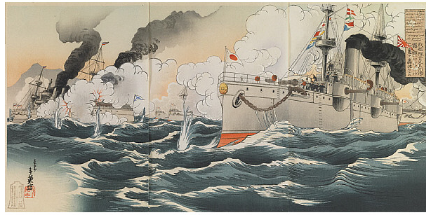 Migita Toshihide and Akiyama Buemon,Big Victory: Our Fleet Sank Two Russian Ships, the Varyag and Korietz Respectively, on February 9, 1904 at the Port of Jinsen (Chemulpo),1904