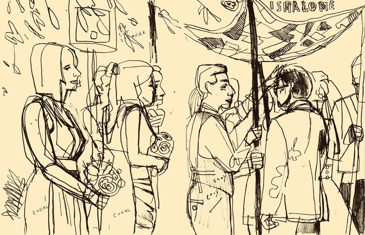 Dowd,  Meyer-Hirshon Wedding Ceremony  .   Sketchbook drawing.2012.