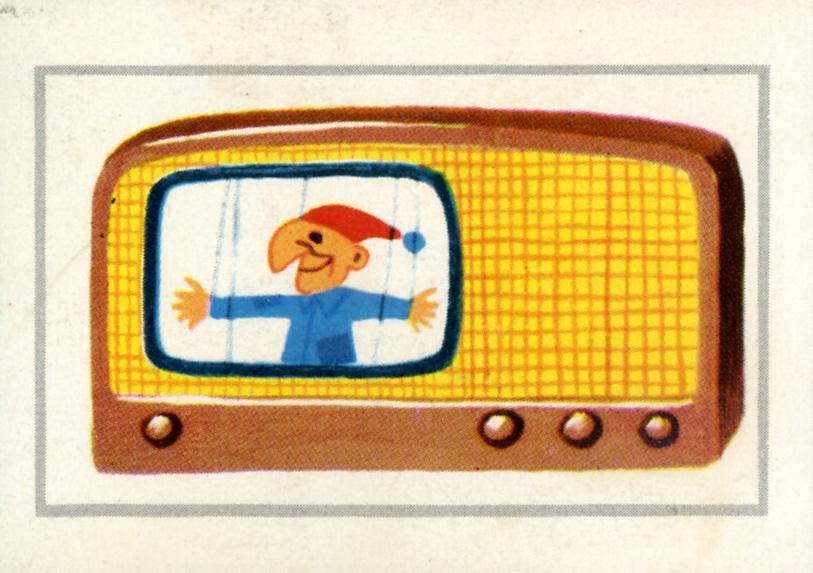 Illustrator uncredited,  Puppet on TV , Golden Funtime Books, 1962.