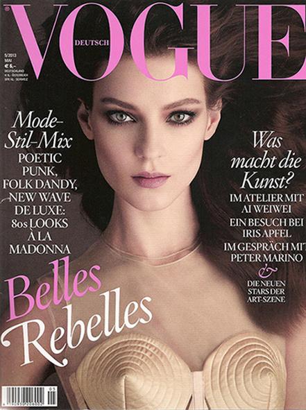 Vogue2013_cover_5.jpg