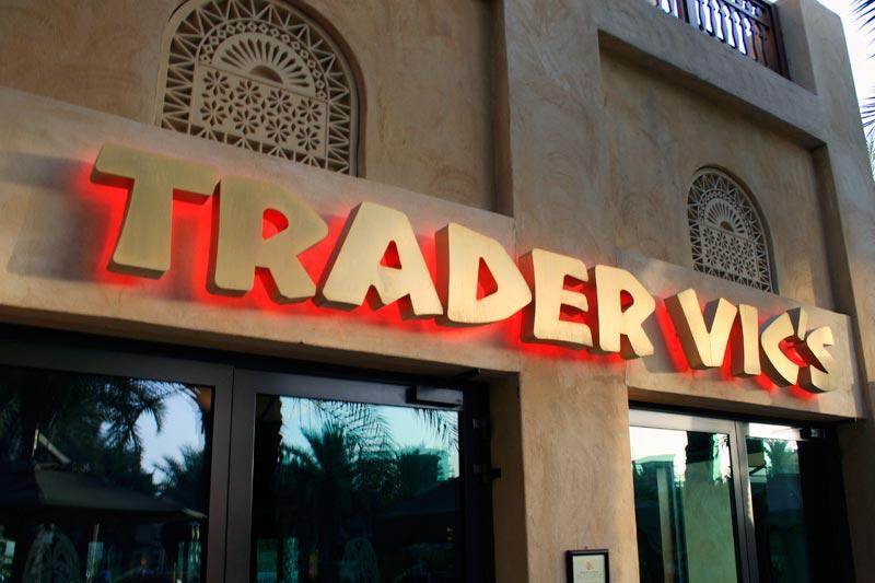 Trader Vic's Dubai